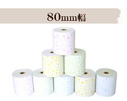 ファンシーレジ用紙80-幅選択